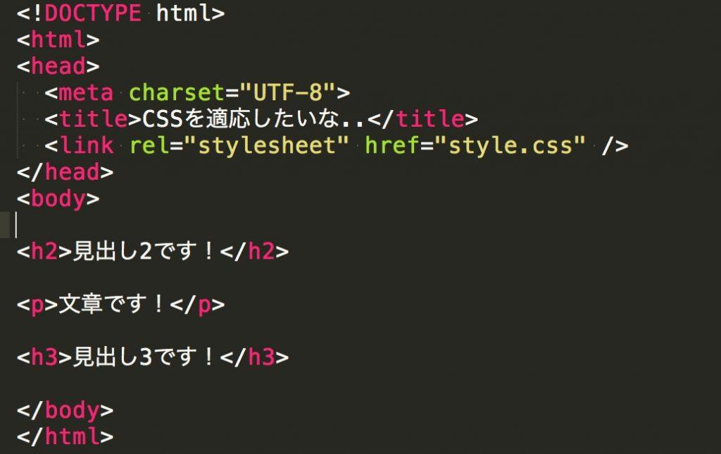 cssを読み込むindex.html
